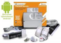 Системы охранно-пожарной сигнализации - Комплекты беспроводной GSM-сигнализации