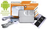 Беспроводная GSM-сигнализация - Охранная GSM система Часовой