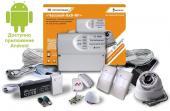- 3G MMS Сигнализация ИПРо Беспроводной комплект ПРОФИ (УТ000001707)